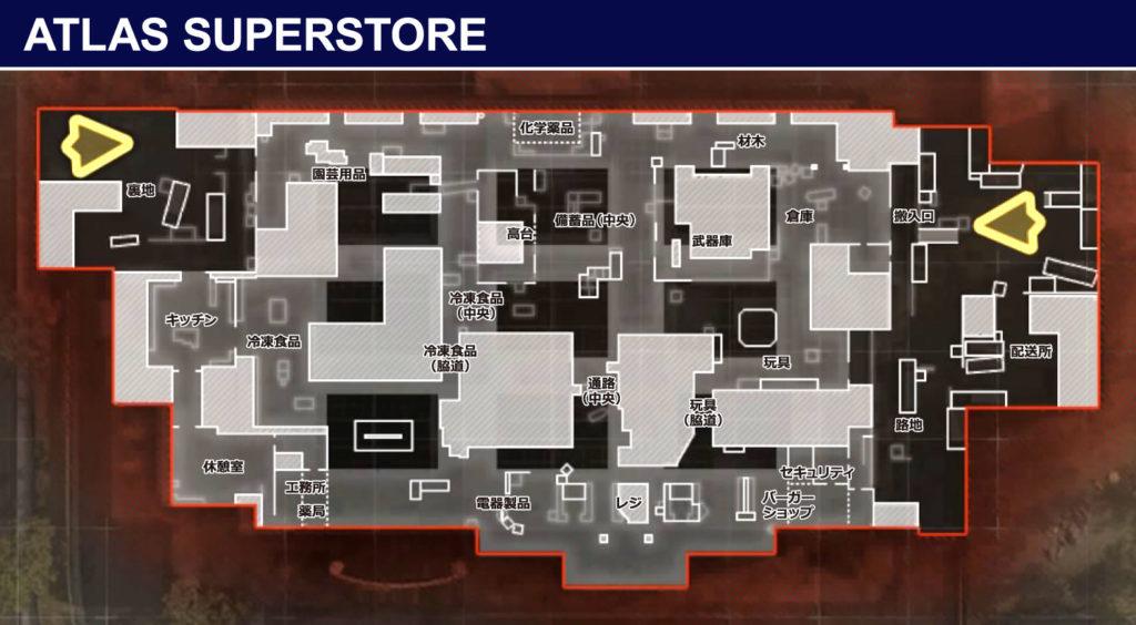 ATLAS-SUPERSTORE-map