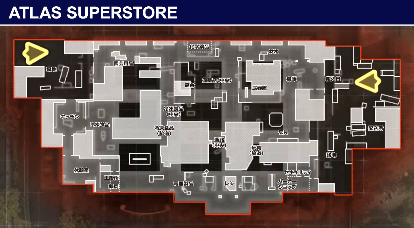 ATLAS-SUPERSTORE-map