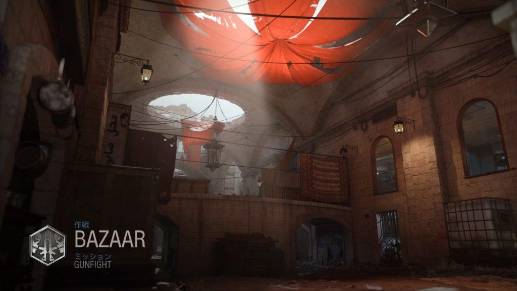 BAZAAR-image