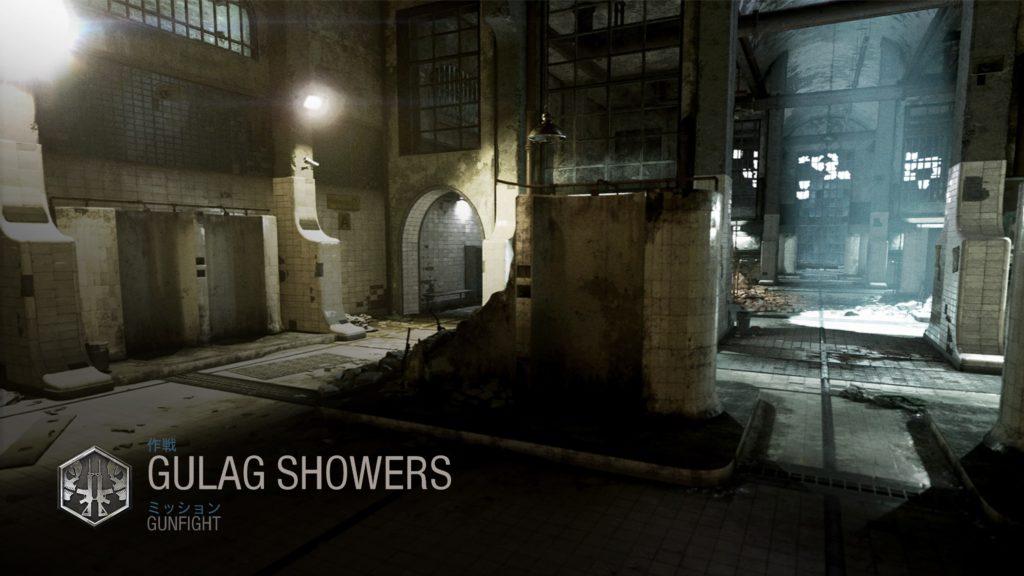 GULAG-SHOWERS-image