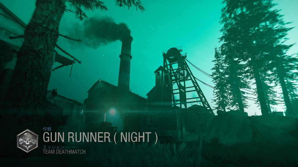 GUN-RUNNER-NIGHT-image
