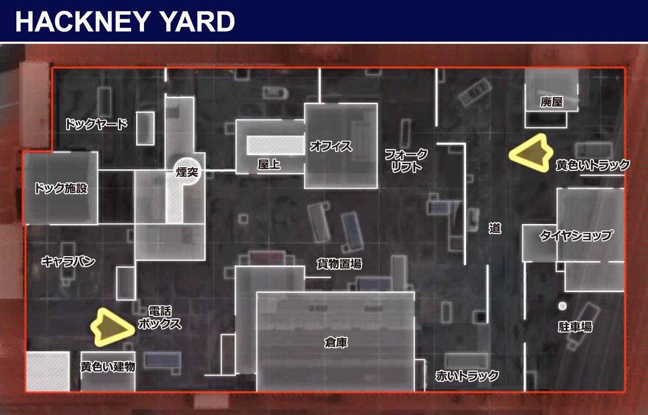 HACKNEY-YARD-map