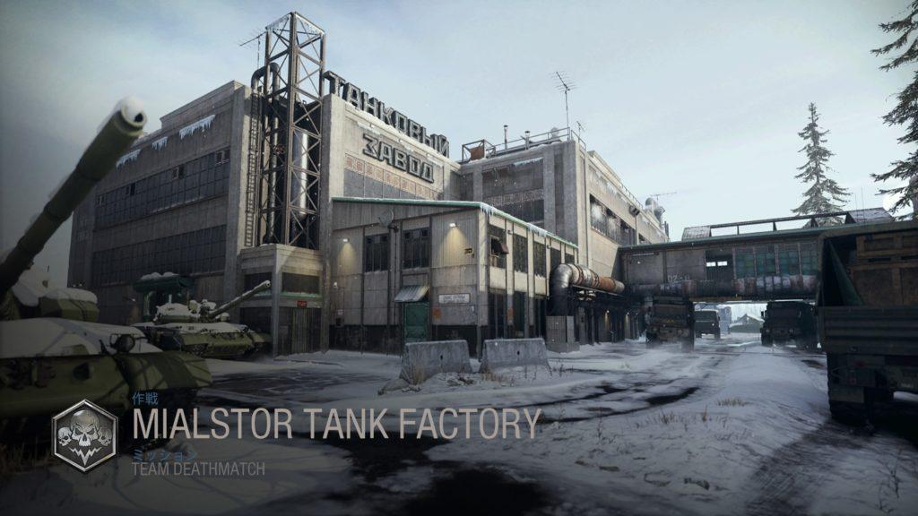 MIALSTOR-TANK-FACTORY-10V10-image