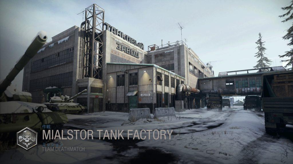 MIALSTOR-TANK-FACTORY-6V6-image