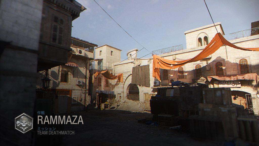 RAMMAZA-image