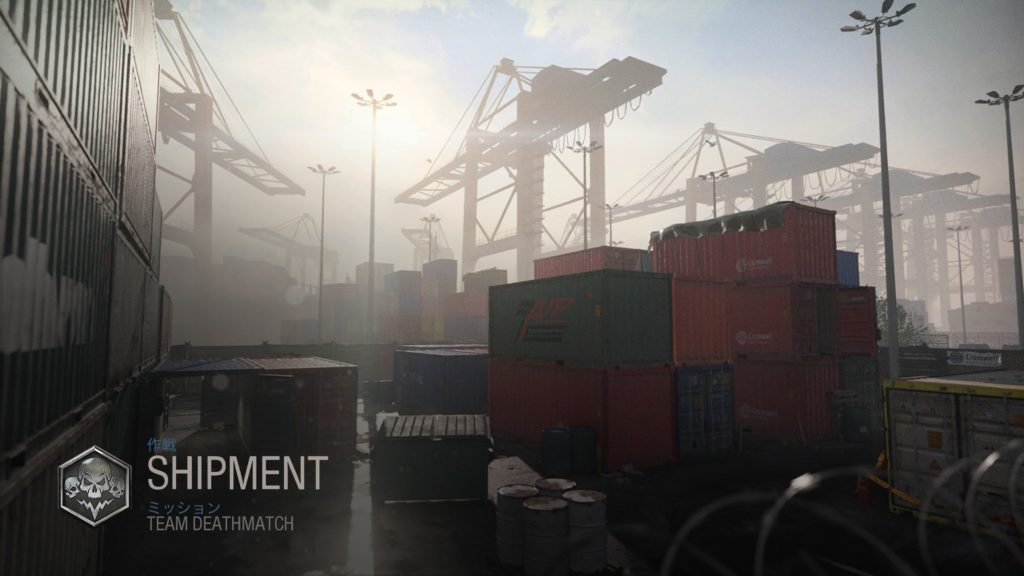 SHIPMENT-image