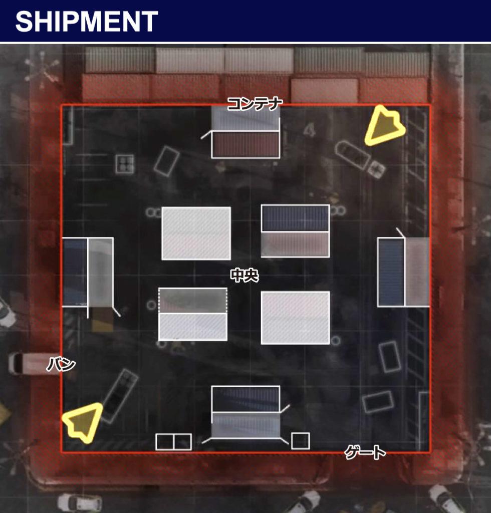 SHIPMENT-map