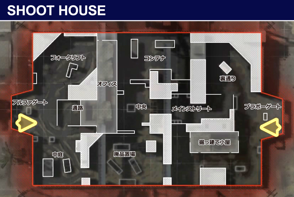 SHOOT-HOUSE-map