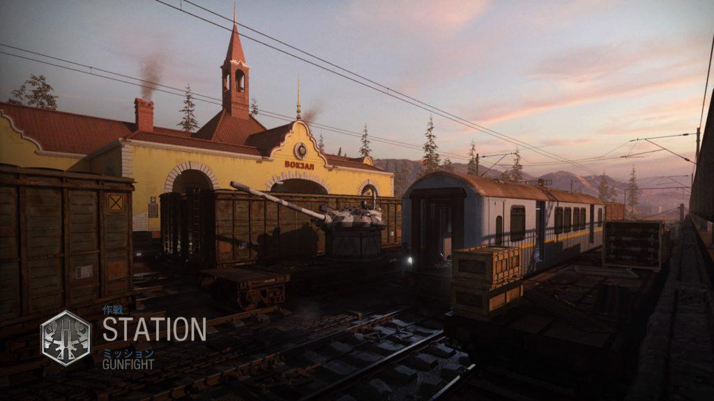 STATION-image