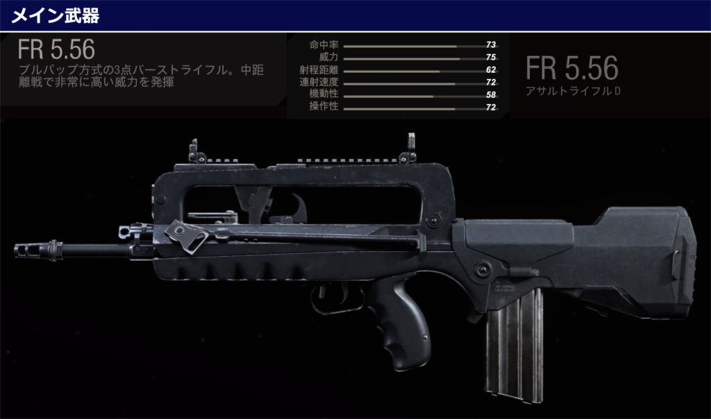 FR-5.56