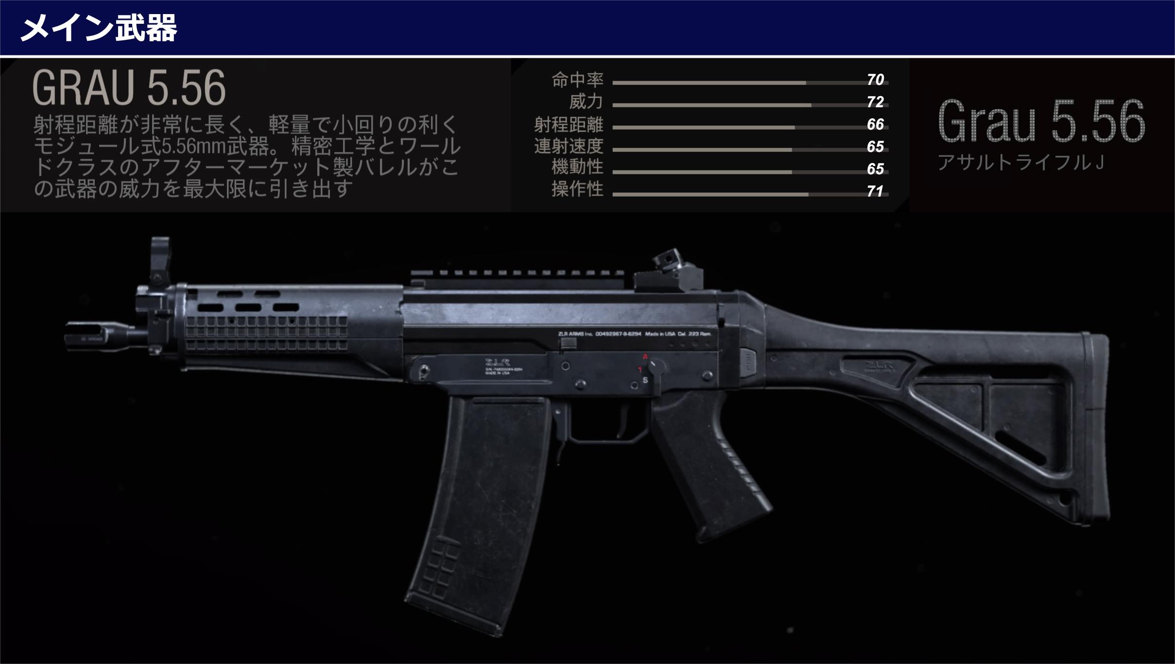 Grau-5.56