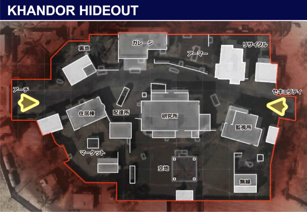 KHANDOR-HIDEOUT-map