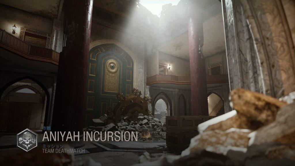 ANIYAH-INCURSION-image