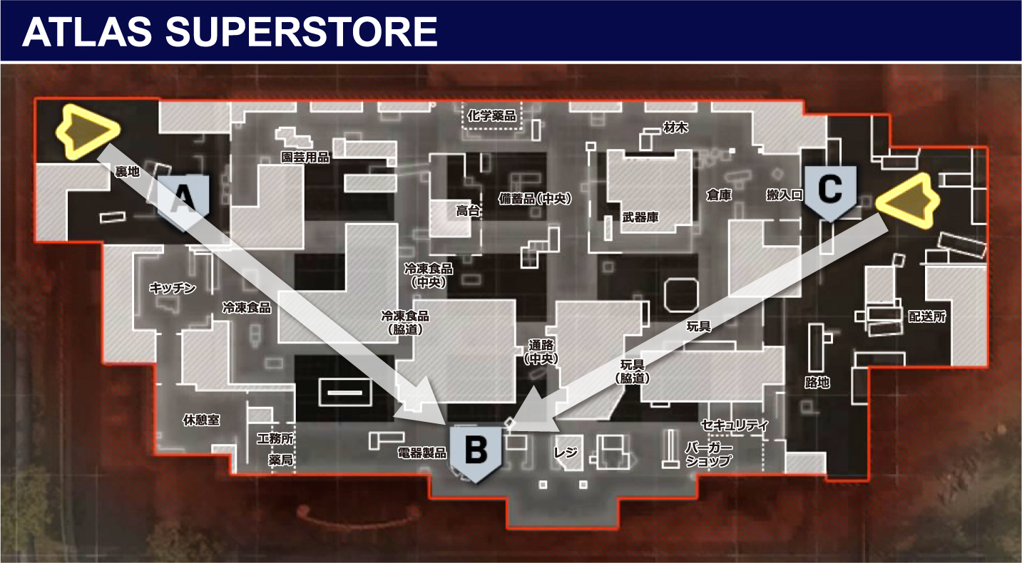 DOMINATION-ATLAS-SUPERSTORE-map