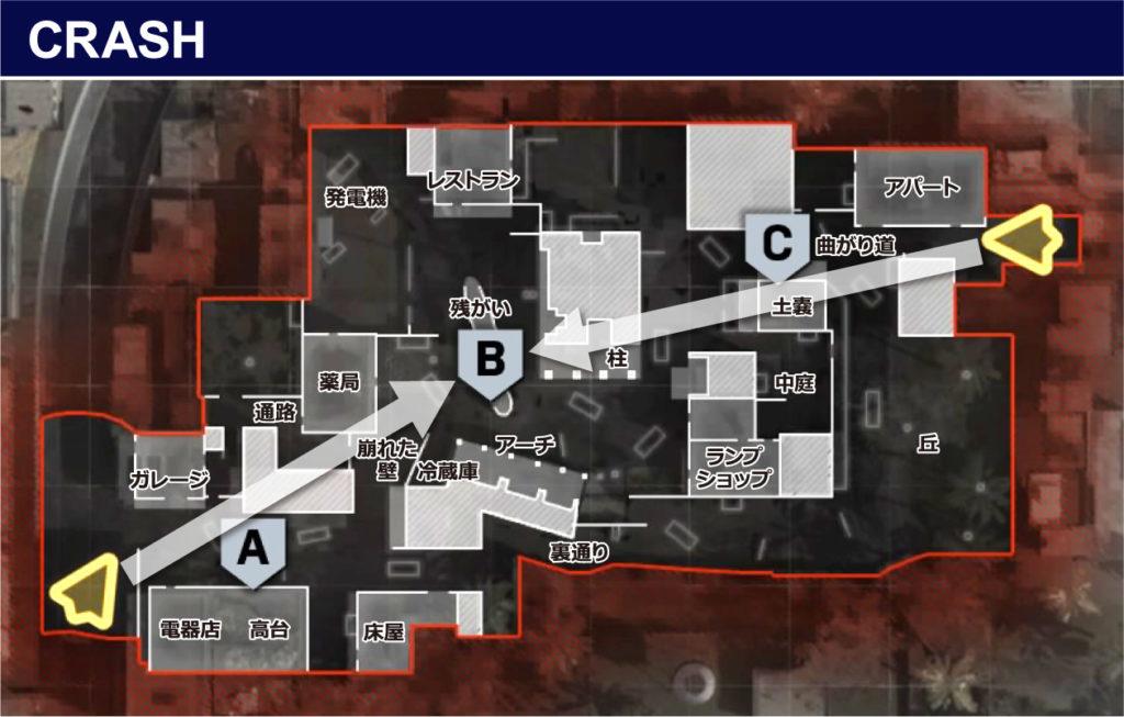 DOMINATION-CRASH-map