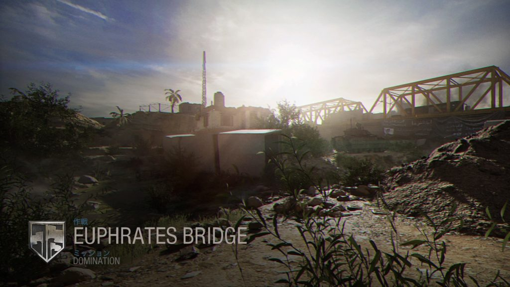DOMINATION-EUPHRATES-BRIDGE-image