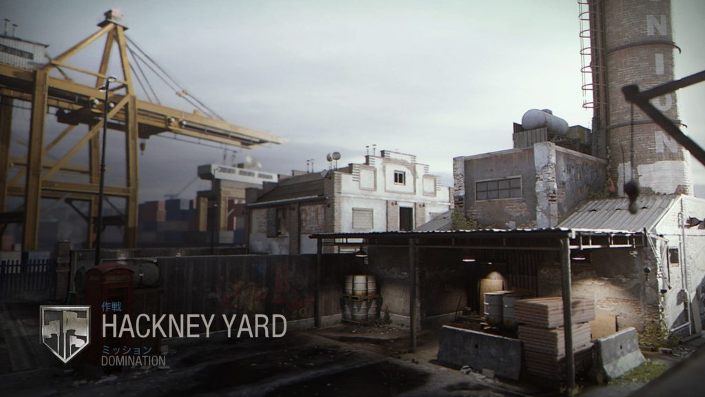 DOMINATION-HACKNEY-YARD-image