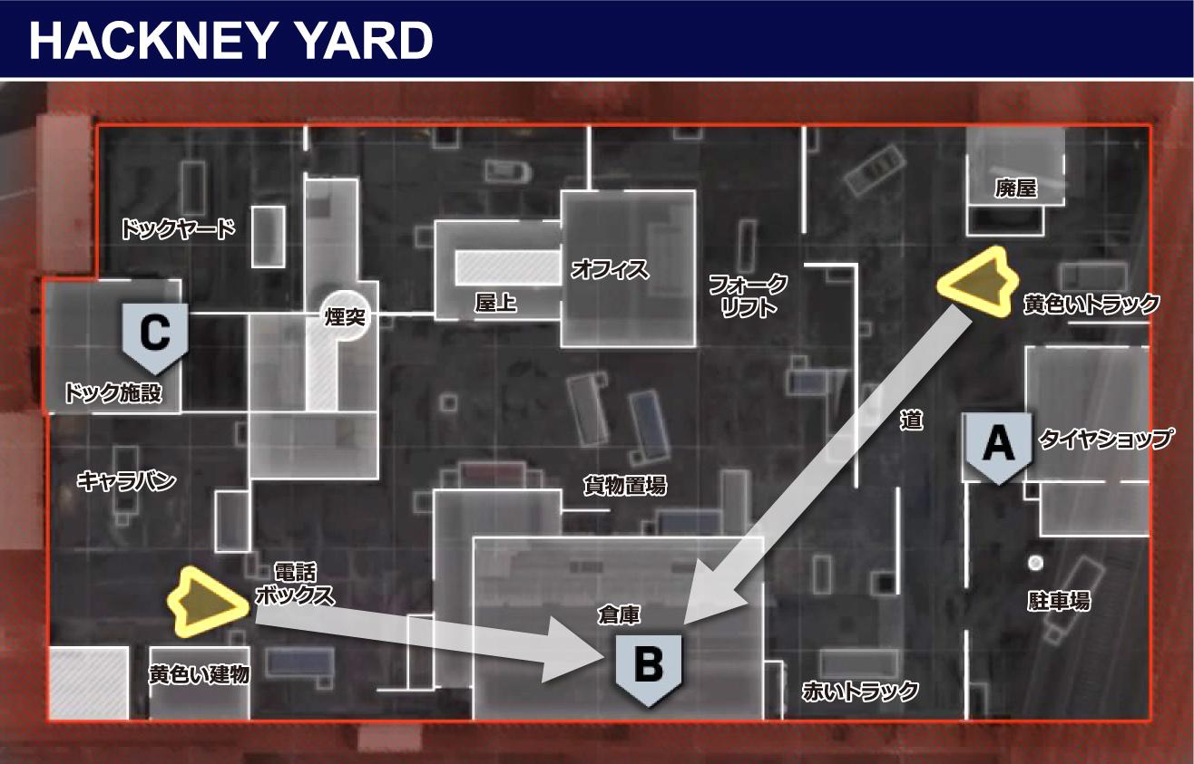 DOMINATION-HACKNEY-YARD-map