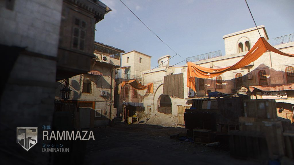 DOMINATION-RAMMAZA-image