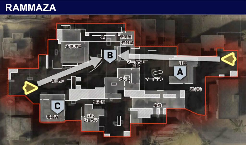 DOMINATION-RAMMAZA-map