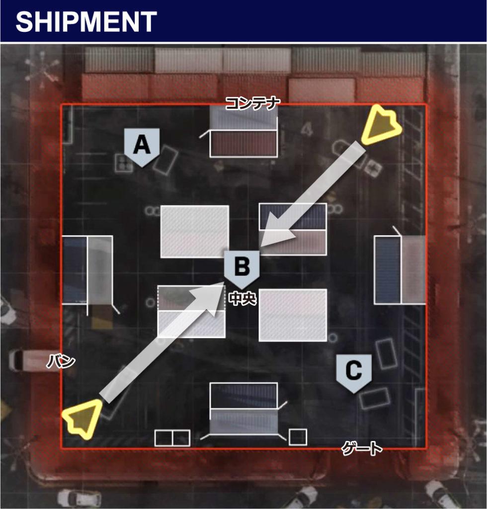 DOMINATION-SHIPMENT-map
