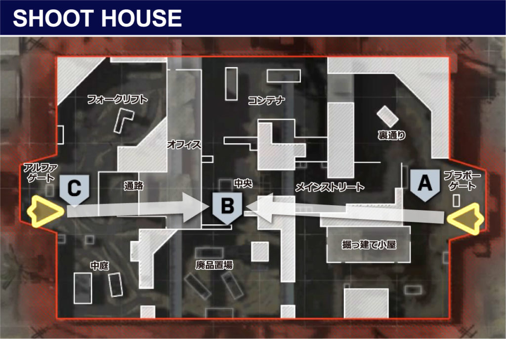 DOMINATION-SHOOT-HOUSE-map