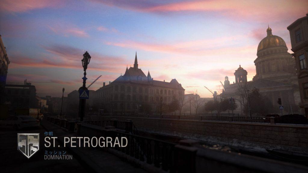 DOMINATION-ST-PETROGRAD-image