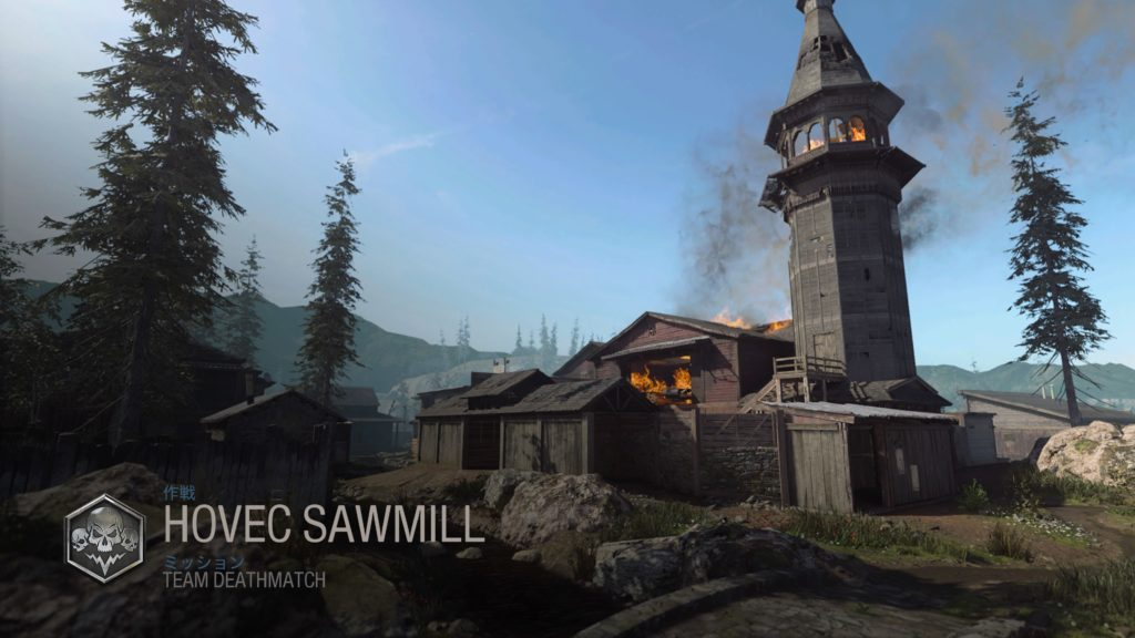 HOVEC-SAWMILL-image