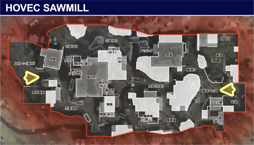 HOVEC-SAWMILL-map
