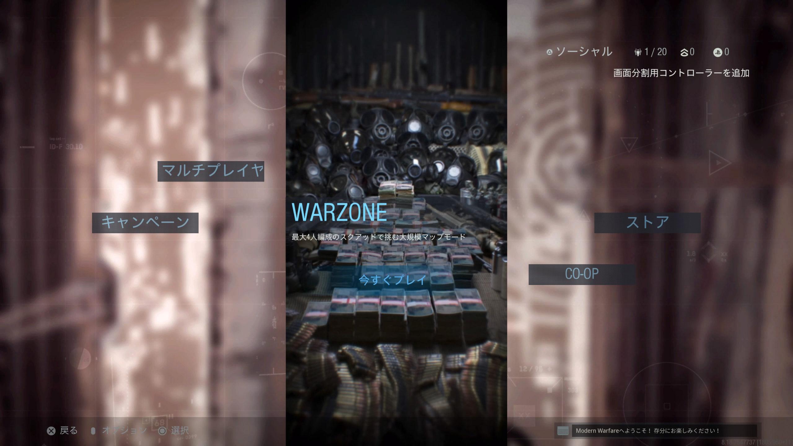 cod-mw-warzone