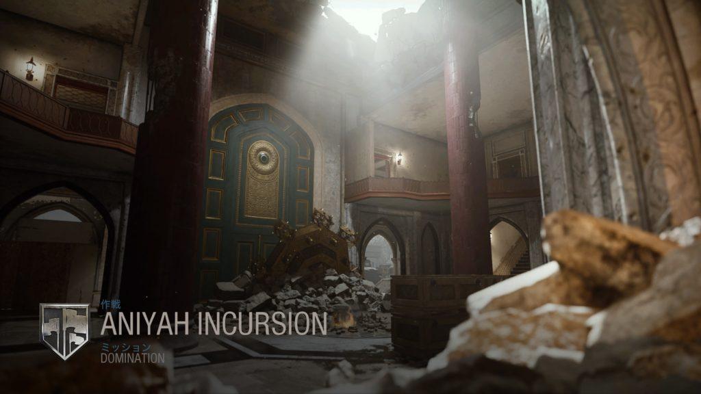 DOMINATION-ANIYAH-INCURSION-image
