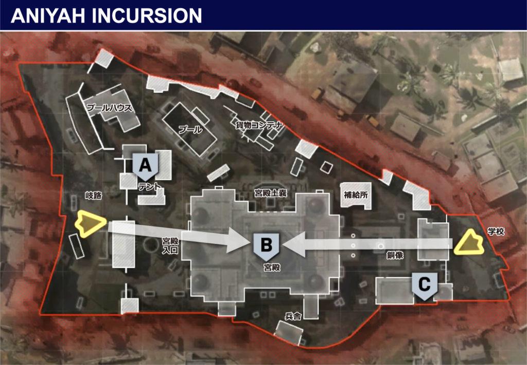 DOMINATION-ANIYAH-INCURSION-map