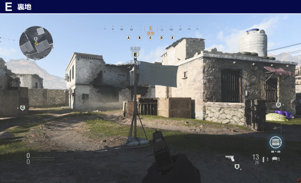 DOMINATION-ANIYAH-PALACE-E