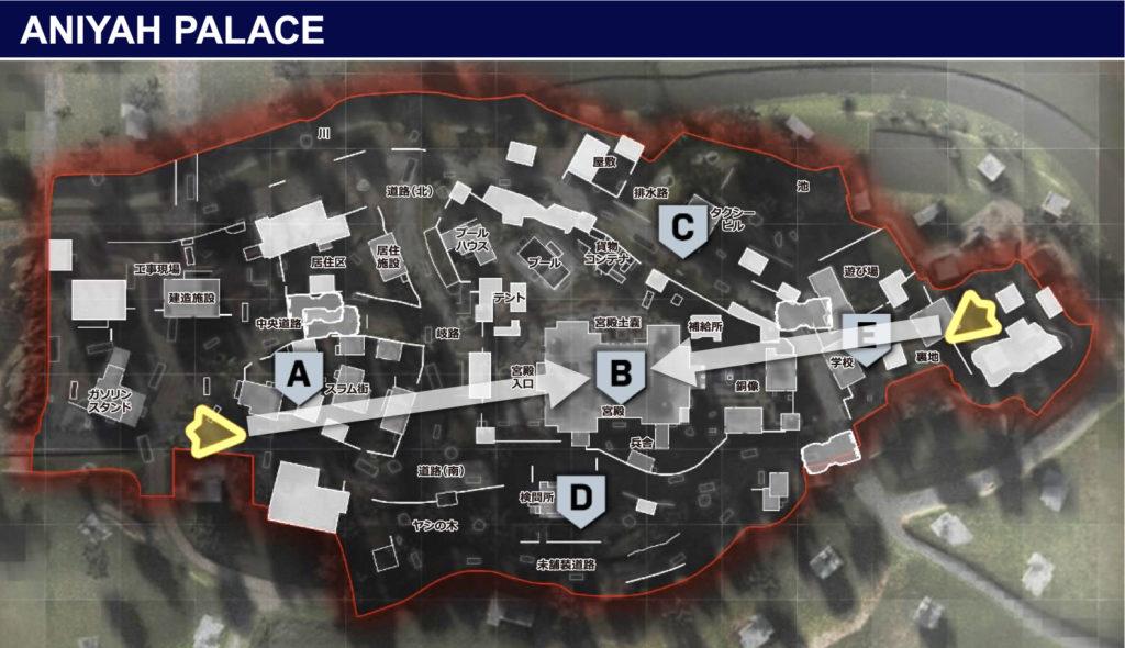 DOMINATION-ANIYAH-PALACE-map