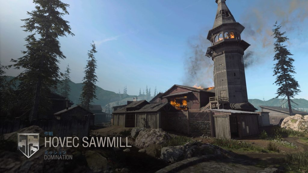 DOMINATION-HOVEC-SAWMILL-image