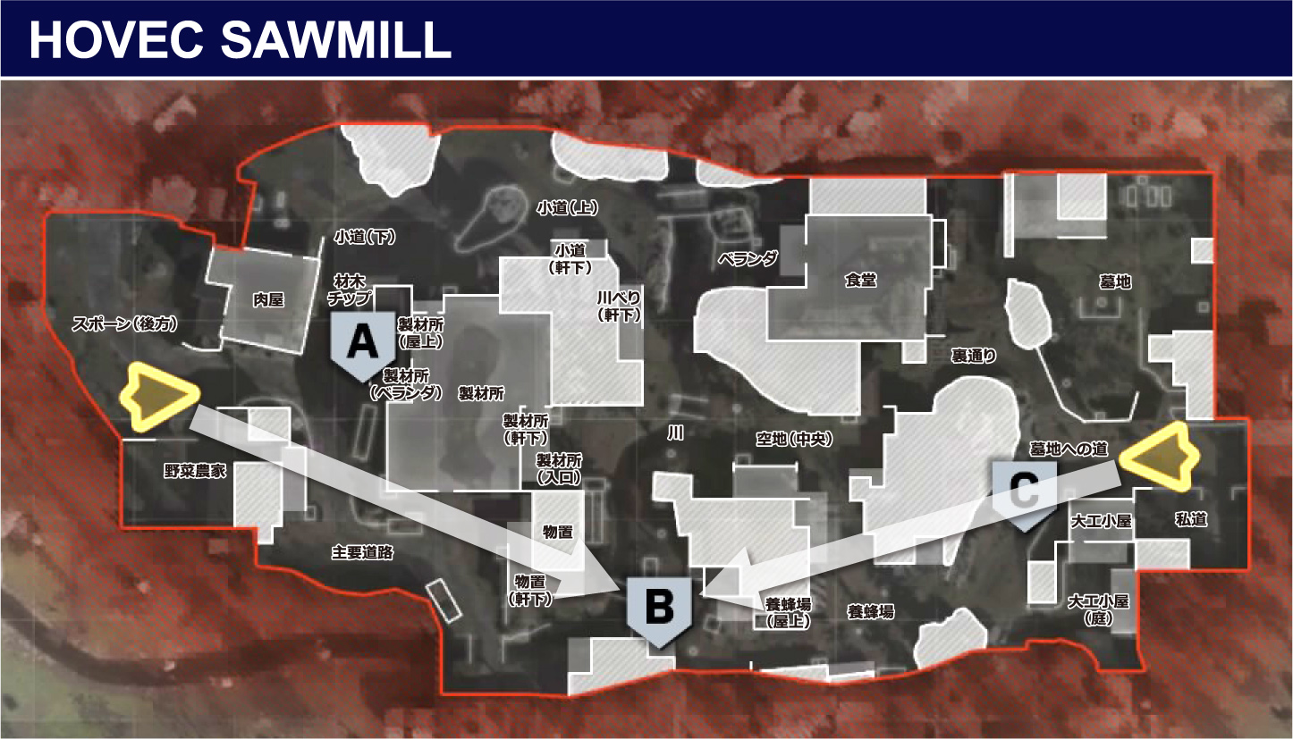 DOMINATION-HOVEC-SAWMILL-map