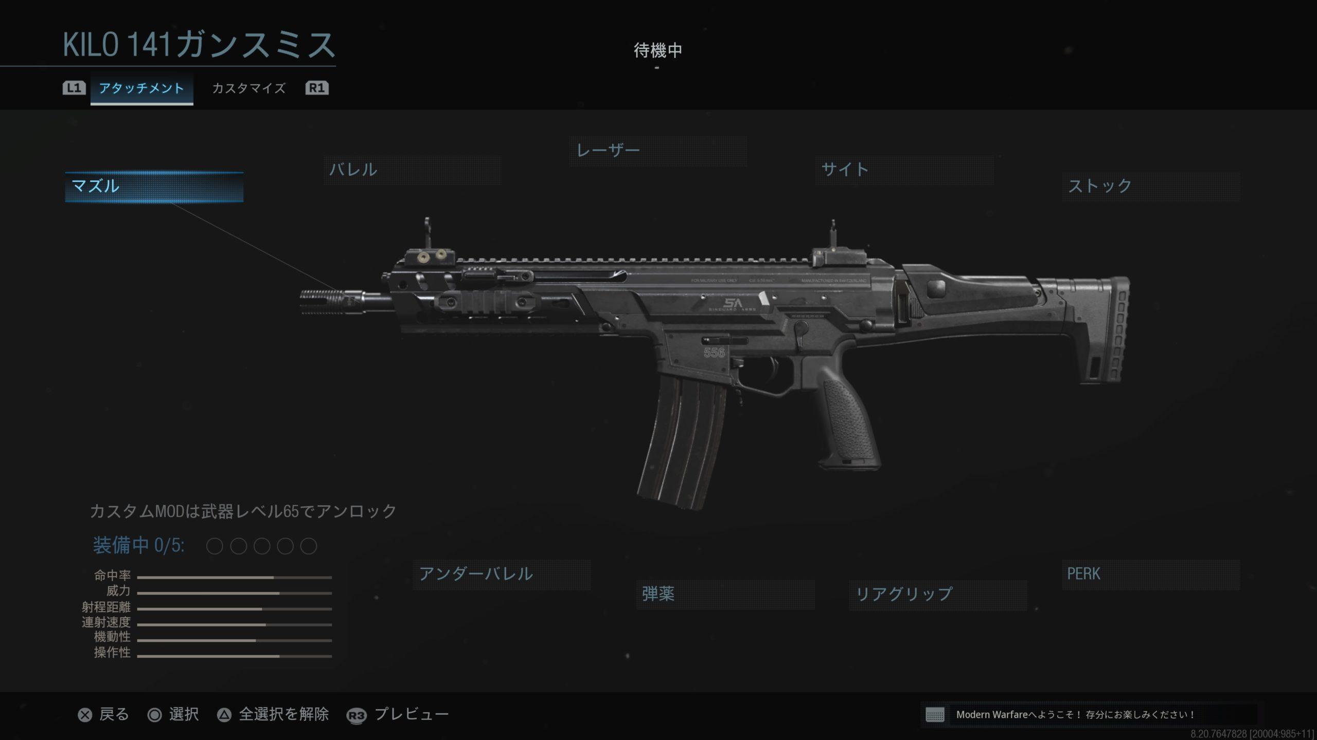 Kilo-141-gunsmith