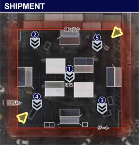 HARDPOINT-SHIPMENT-map
