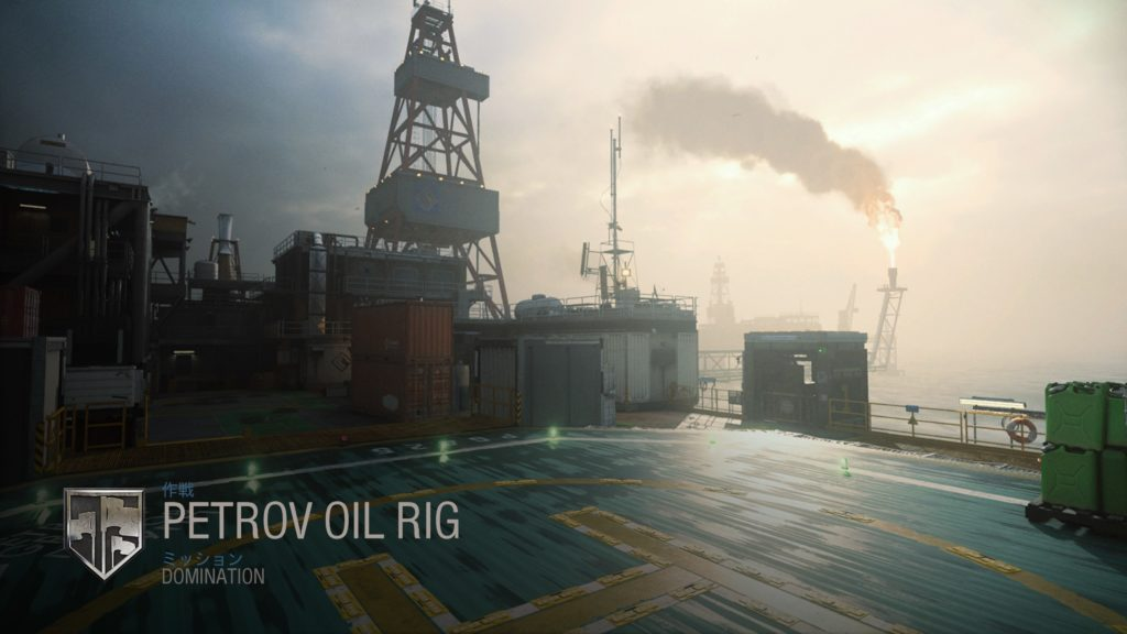 DOMINATION-PETROV-OIL-RIG-image