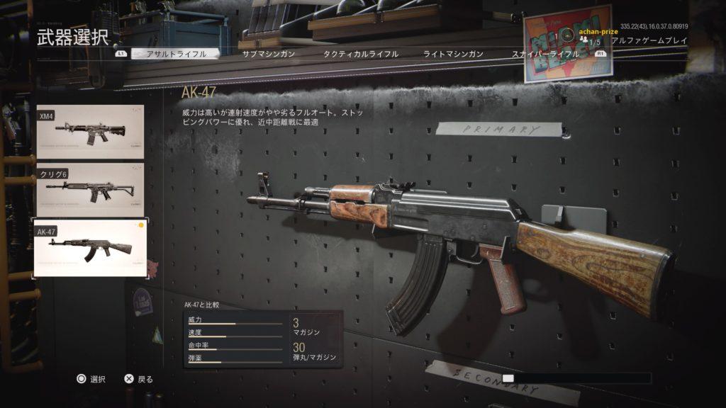 AR-3-BOCW-Alpha
