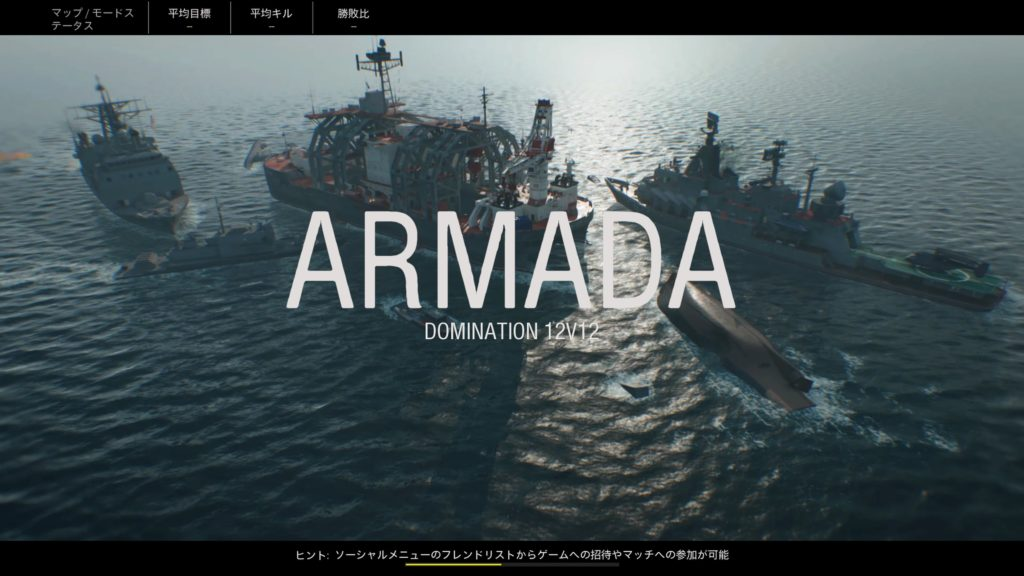 ARMADA-Alpha-image