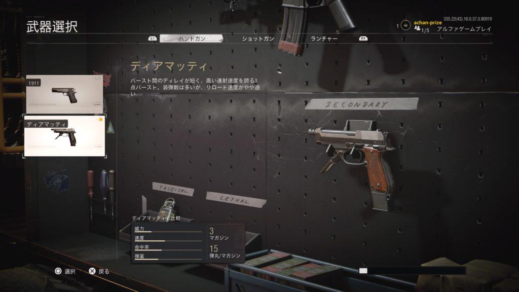 HG-2-BOCW-Alpha