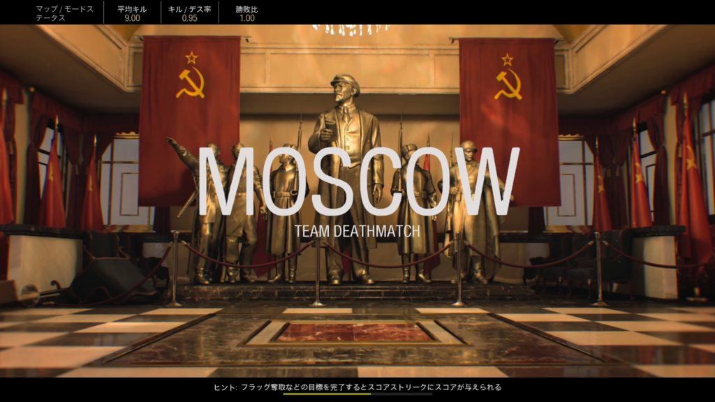 MOSCOW-Alpha-image