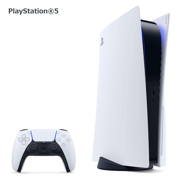 PS5-amazon-1