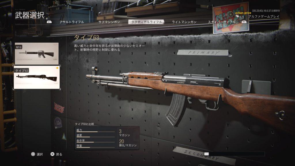 TR-2-BOCW-Alpha