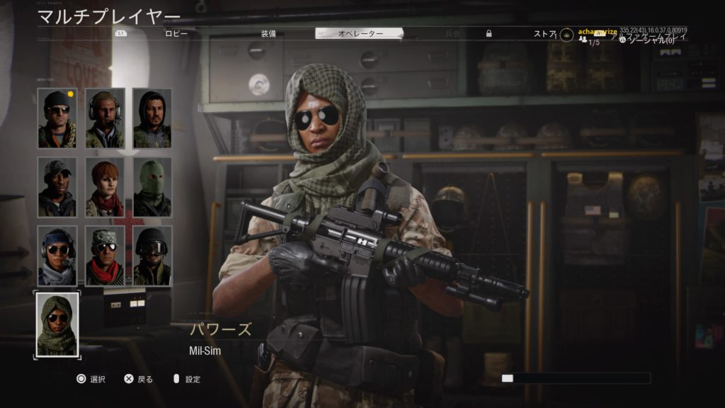 operator-10-BOCW-Alpha