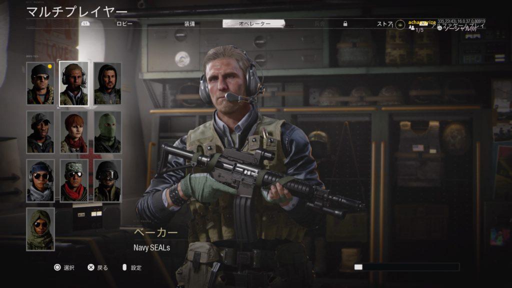 operator-2-BOCW-Alpha