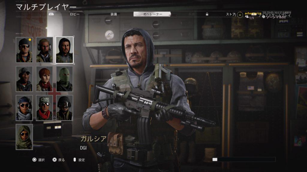 operator-3-BOCW-Alpha