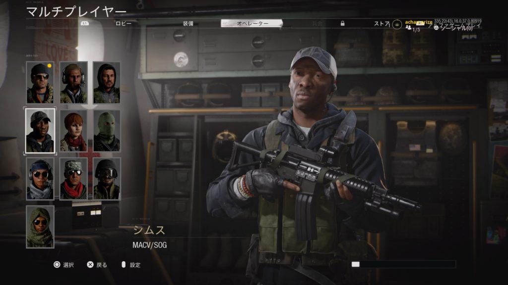 operator-4-BOCW-Alpha