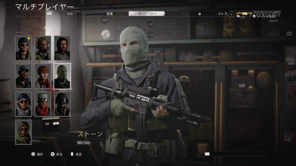 operator-6-BOCW-Alpha